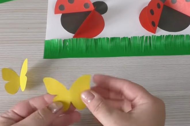 Вырезать из желтой бумаги