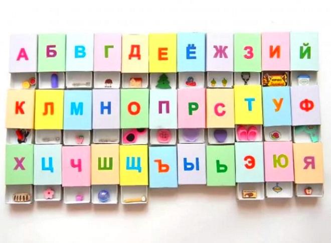 Азбука из коробков