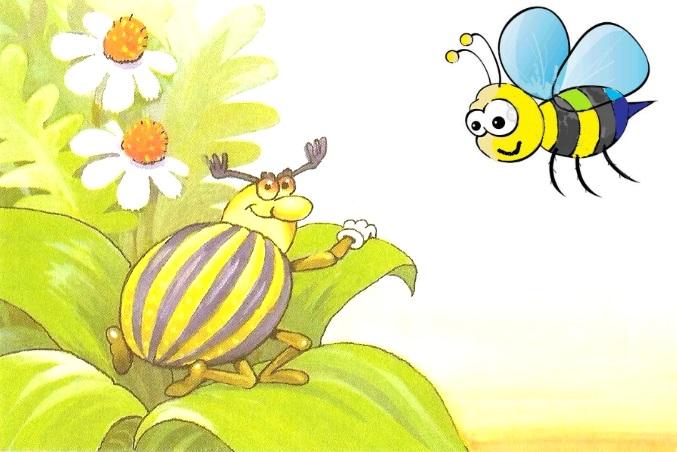 Пчела и жук