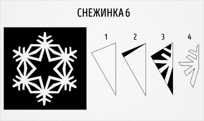 Снежинка 6