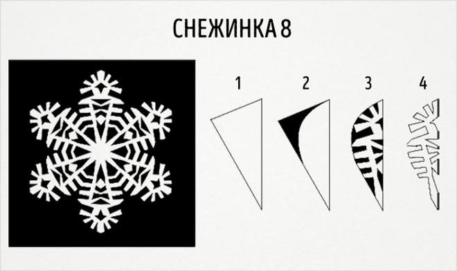 Снежинка 8