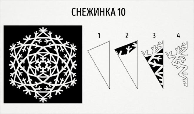 Снежинка 10