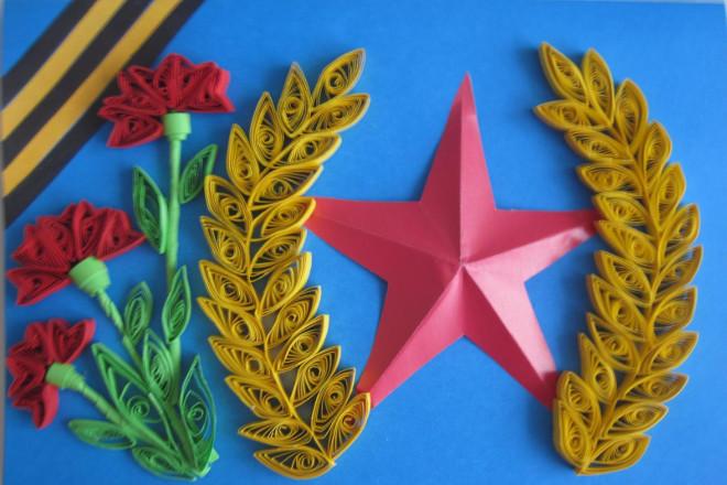 Открытка со звездой и гвоздиками
