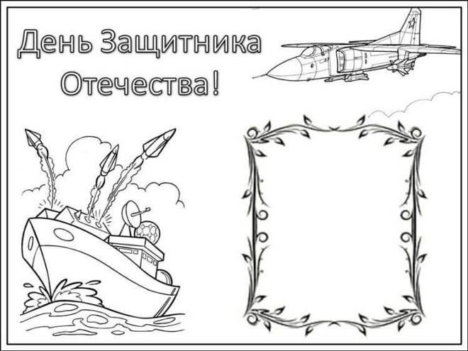 Срисовка корабль и самолет