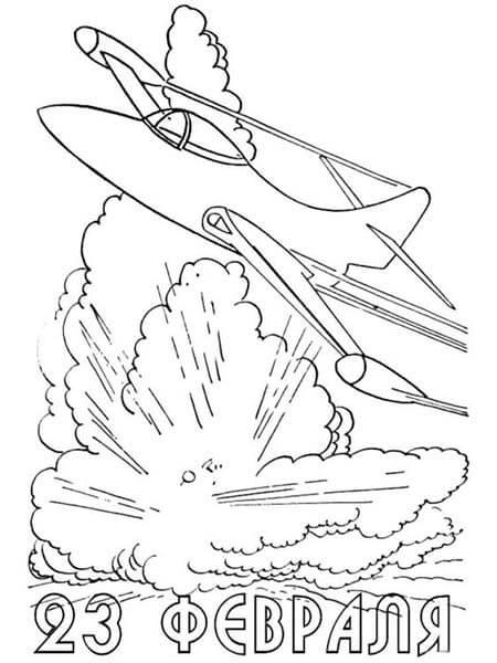 Срисовка самолет