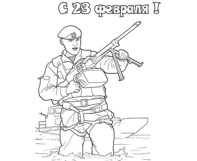 Срисовка солдата