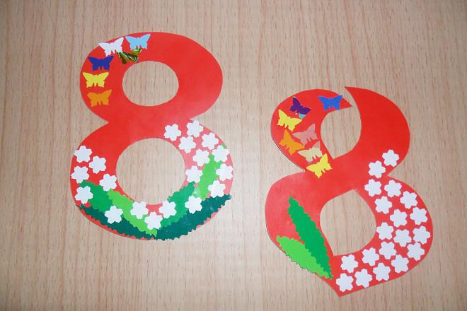 Открытка 8 с цветами
