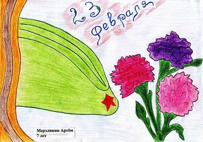 Рисунок карандашом к 23 февраля