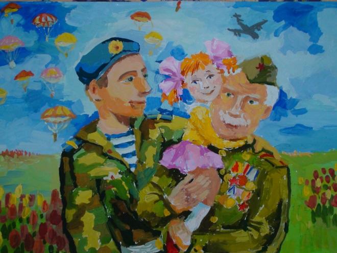 Защитники родины рисунок