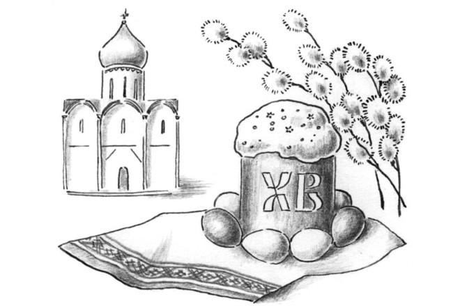 Шаблон 4 рисунка к Пасхе
