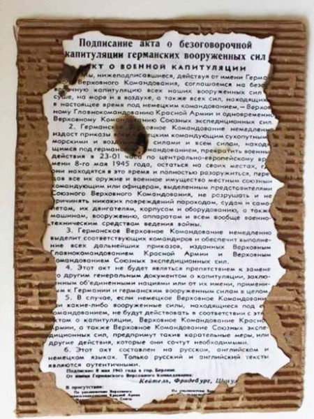 Газетная вырезка на картоне