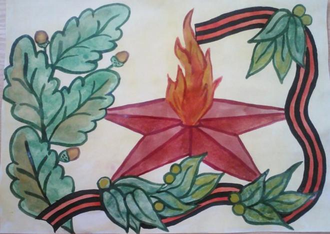 Рисунок Вечного огня