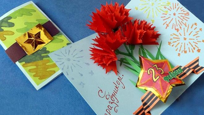 Объемные гвоздики в открытке