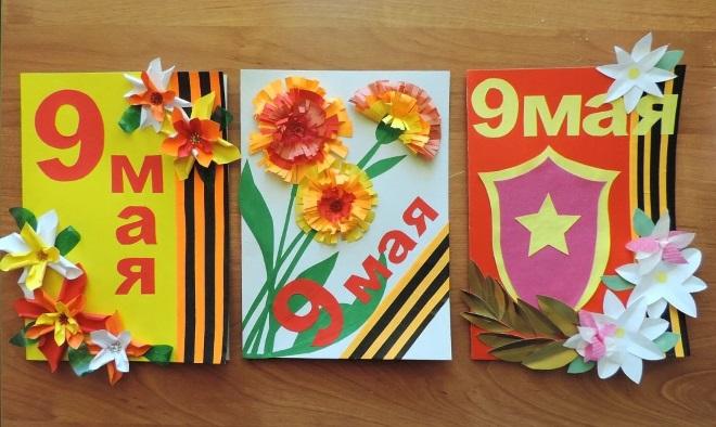 Открытки с лентами и цветами