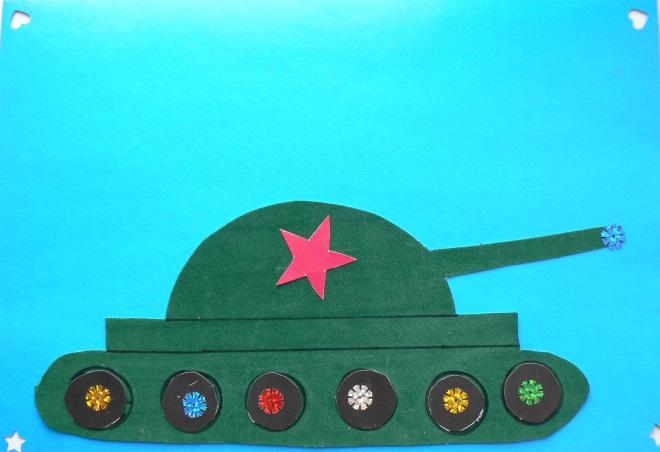Аппликация с танком