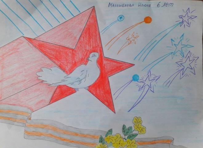Звезда и голубь карандашом