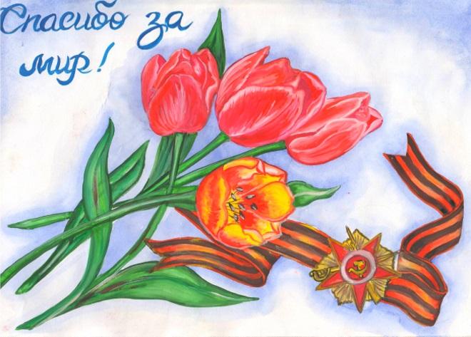 Цветы рисунок красками