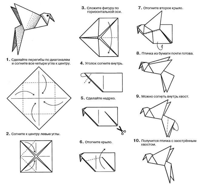 Схема птички оригами
