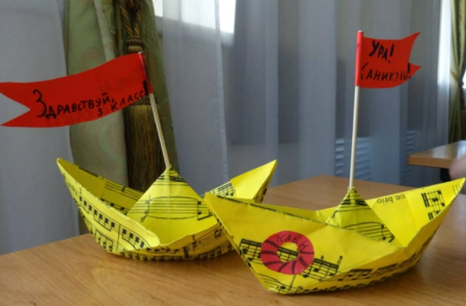 Кораблик из нотной бумаги