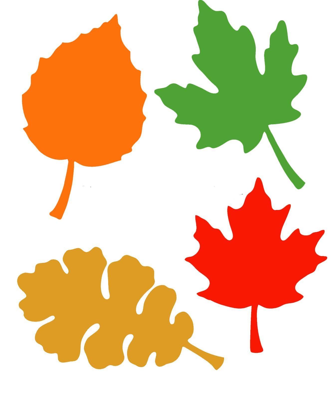 Цветной шаблон листьев 2